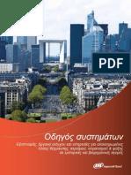 PROD-PRC021-EL_0812.pdf