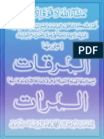 Mirqat.pdf