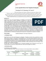 01-1039.PDF