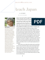 Alice Munro Short Story To Reach Japan