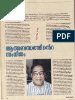 M Kunhimoosa K Raghavan Master.pdf