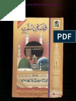 Faizan e sunnat,complete book on sunnahs of Prophet Muhammad (saw) by sunni scholars
