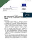 ΕΣΠΑ 2007-2013  Ενίσχυση Μικρομεσαίων Επιχειρήσεων που δραστηριοποιούνται στους τομείς Μεταποίησης, Τουρισμού, Εμπορίου - Υπηρεσιών ΠΕΛΟΠΟΝΝΗΣΟΣ.