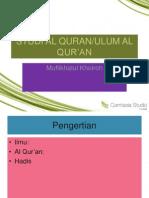 Studi al Quran.ppt