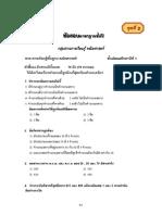 math ex2-1