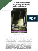 el libro de la magia sagrada de abramelin el mago  - 5 estrellas reseña del libro