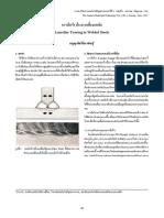 การฉีกร้าวในงานเชื่อม.pdf