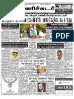 Manichudar.pdf