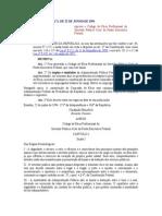 Decreto 1171 SECA