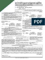 GazetteT12-10-12.pdf