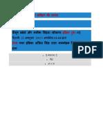 एयर इंडिया के लिए खरीदार की तलाश.pdf