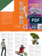 TerminologiaManga.pdf