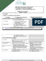 Cadre-de-référence-pour-la-comptabilité-2-Bac-Sciences-Economiques
