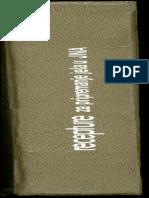 Veliki vojni kuvar.pdf