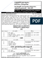 DEECET 2013 (DIETCET 2013) Admission and Web counselling Schedule 2013  for 2013-14 Batch