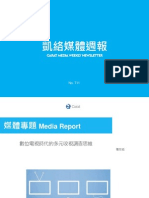 Carat Media NewsLetter 711 Report