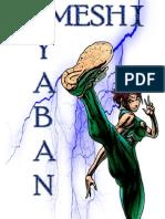 TameshiYaban.pdf