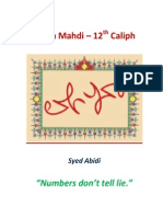 Year 2023 AD and Imam Mahdi