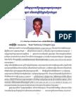 Burma Monk Testimony