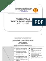 Perancangan Strategik Bahasa Melayu 2013-2015