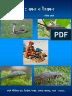 118482130-Snakes-Myths-Facts-in-Marathi-by-Santosh-Takale.pdf