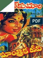 MantrikaDeevi [AndhraEBooks.com].pdf