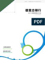 Deutsche Bank Info Pack.pdf
