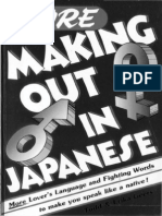 Breaking Into Japanese Literature Pdf