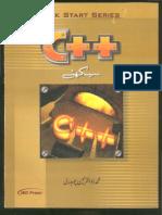 C++ Sikhiyei (Urdu).pdf