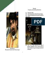 Reza Shirmarz CV in English