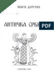 ANTICKA SRBIJA