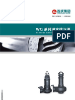 Wq Series Submersible Sewage Pump