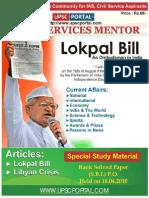 Civil_Services Mentor_July_2011_www.upscportal.com.pdf