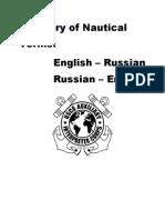 English Russian Glossary Nautical Terms