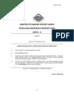 Percubaan Pmr 09 Sabah Sej