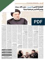 جريدة اليوم