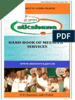 Mee Seva Hand book Final.pdf
