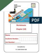 The Passive Worksheets.pdf