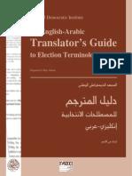 [May_Ahmar]_An_English-Arabic_Translator's_Guide(BookFi.org).pdf