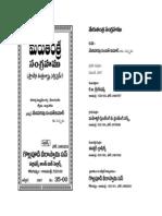 Tantra - Shree- Meru-Tantram.pdf