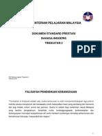 DSP B Inggeris Ting 2 - 6 Feb 2013