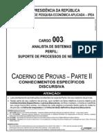 Ipea Cargo 03