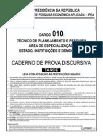 Ipea Cargo 10 Discursiva