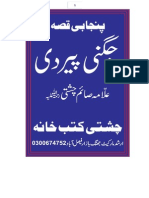 Kankar Novel By Umera Ahmed Epub Download