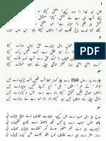 heer ranjha.pdf