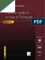 Rynek2011RU