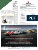 Omani_adv.pdf