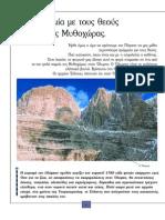 Mythohora4.pdf