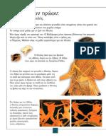 Mythoxora6.pdf