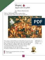 Mythoxora7.pdf